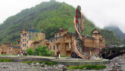 """重庆""""巴山原乡""""乡村旅游提升规划 项目名称: 重庆城口中国亢谷景区"""