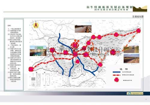 乌丹镇城区规划图