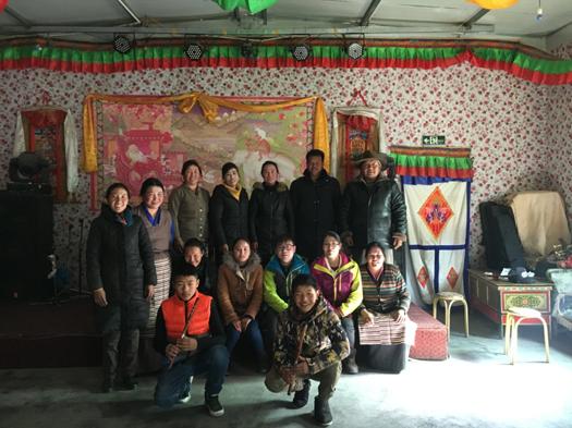 (一)-西藏拉萨市桑木村旅游规划扶贫项目正式启动